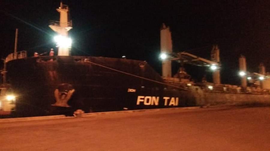 Labuh Jangkar Tanpa Ijin, Polisi Sandarkan Kapal Berbendera Hongkong