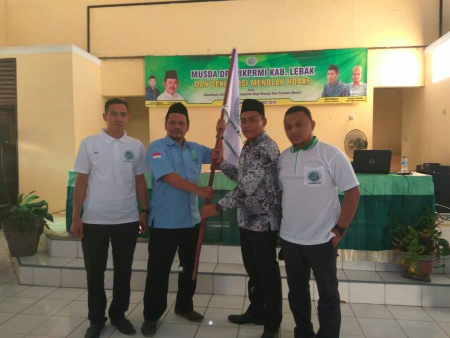 Iif Miftahul Khoiry Pimpin BKPRMI Kabupaten Lebak Periode 2018-2022