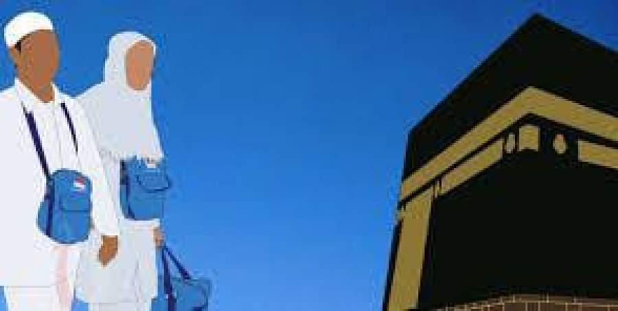 Tahun 2020 Jamah Haji Ditunda, Ini Syarat Pengembalian Jamah Haji