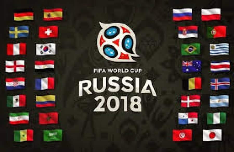 Traveloka Meriahkan Piala Dunia 2018 di Indonesia dengan Layar Bola Traveloka
